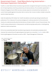 AllaboutFnB Posting 215x300 - AllaboutFnB - Accelerating and Helping Food Industry